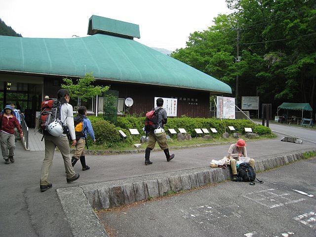 200805189