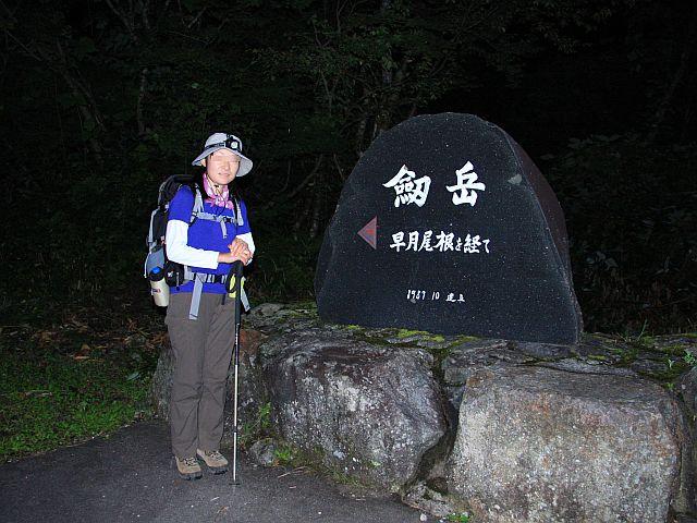 200809141