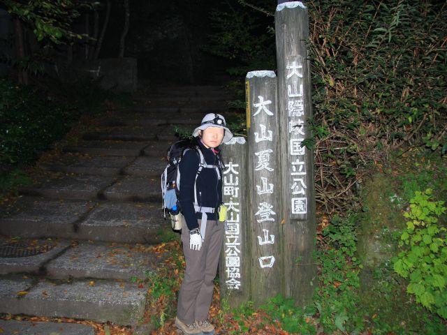 200811031