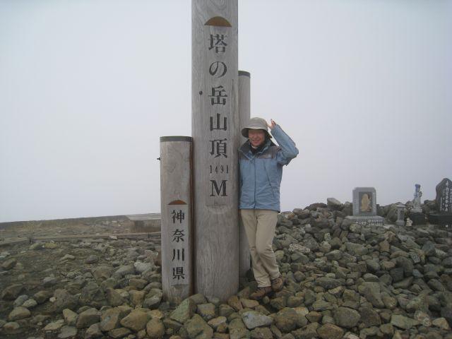 2008121312