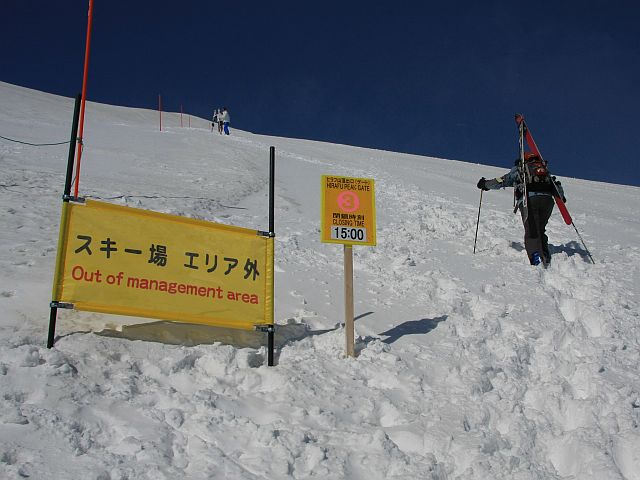 200903202