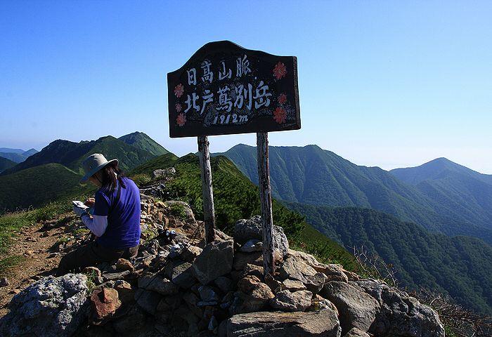 2009080621