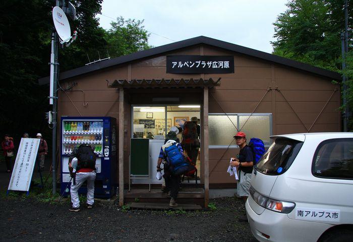 200908223