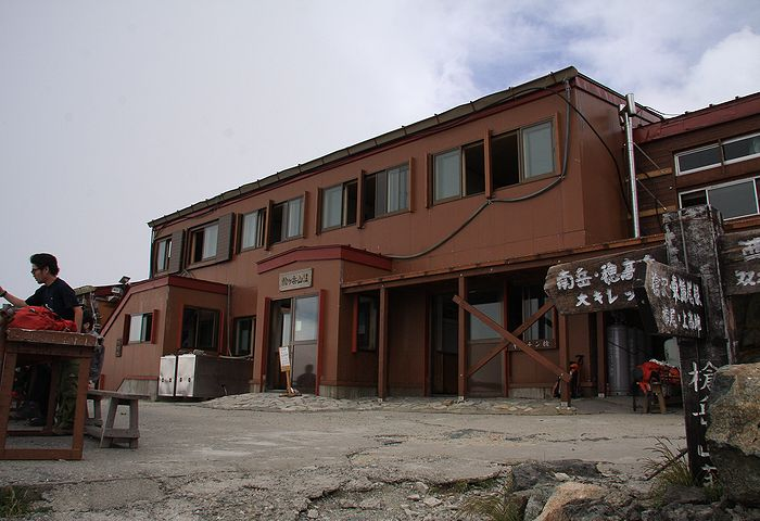 2011080938