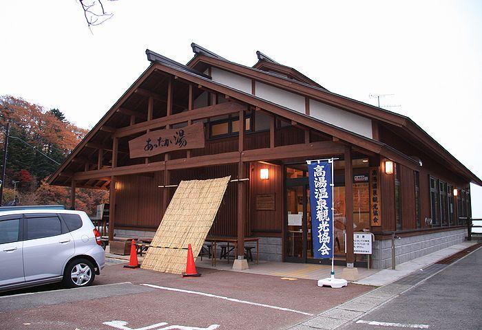 2011110548