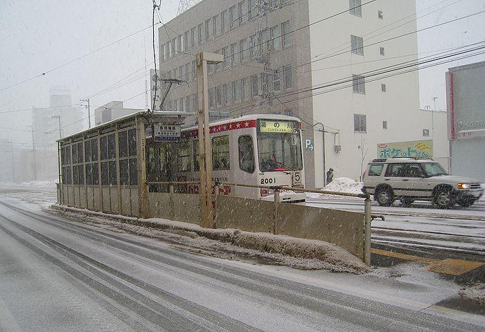 201202044