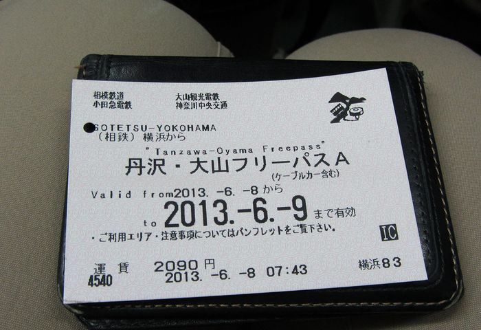 201306082