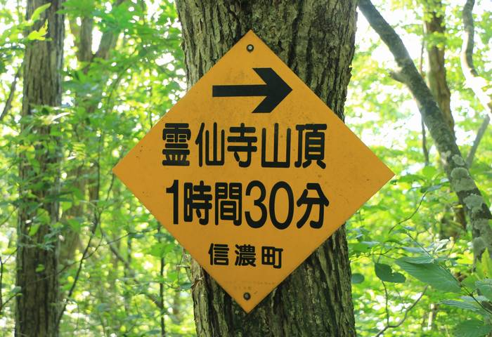 2020091213